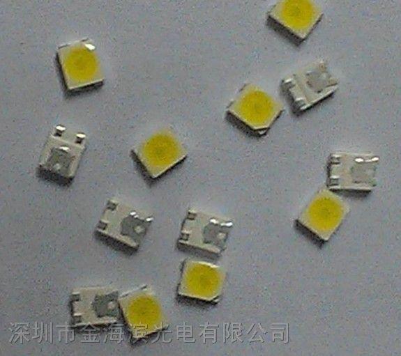 供应封装0.2W贴片2835灯珠,LED0.2W灯珠2835正白贴片