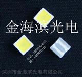 LED5630二极管灯珠!