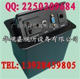 气撑式桌面插座 免焊接会议桌面线盒 拉丝面板信息盒