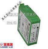 频率电压转换器/频率变送器AM-T