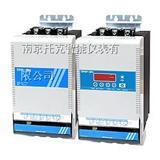韩荣TPRF-3N(70-100A)三相功率调整器