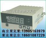 DP5-PDV直流电压智能表