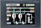 #@三菱触摸屏%%三菱触摸屏GT1000系列