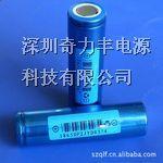 :ICR18650 3.7V手电筒电池