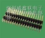 2.0mm排针,2.0mm双塑单双排排针