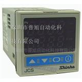 JCS-33A热流道温控器、JCS进口热流道温控器