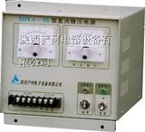 XDYA/XDYA-B系列直流稳压电源