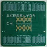 北京得美雅PCB电路板设计,北京PCB设计