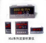 图片 、 XSJB/A-HB3V0L1W4Y1补偿流量积算仪【广州仪表】转换器热电阻,热电偶,直流电流,直流电压