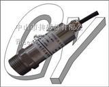 微压压力传感器 微压传感器