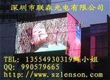 P5全彩大屏厂家,LED屏幕工厂,全彩显示屏价格