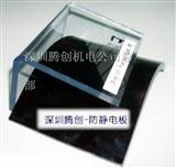 耐高温PC板 抗静电PC板 聚碳酸酯