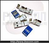 USB 3.0 AM/A公焊线三件式|USB 3.0 A型焊线公头