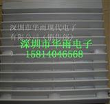 ZL-805通风过滤网组