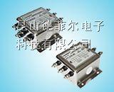 通用型三相电源滤波器DF300
