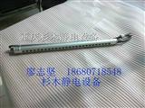四川印刷丝印机械静电消除设备静电消除棒
