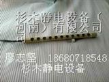 绍兴纺织行业除静电除尘设备离子风棒消除纺织静电