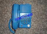 KTH11防爆电话机
