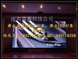 平湖LED电子显示屏