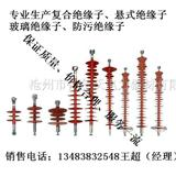 FXBW4-35/100硅橡胶复合绝缘子