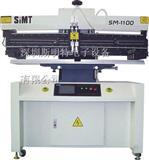 高精度锡膏印刷机