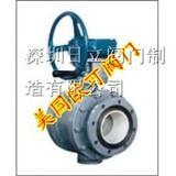 进口陶瓷球阀,进口化工陶瓷球阀,进口耐磨陶瓷球阀