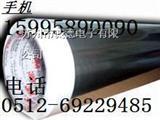 3M导电铜箔胶带|苏州3M导电铜箔胶带