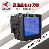 网络多功能电力仪表/多功能电力监测仪表