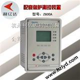 高压电机保护器 电机保护测控装置