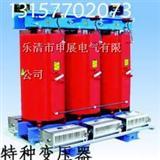 ZHSTB特种变压器
