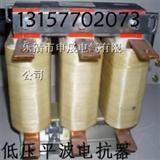 LK低压平波电抗器