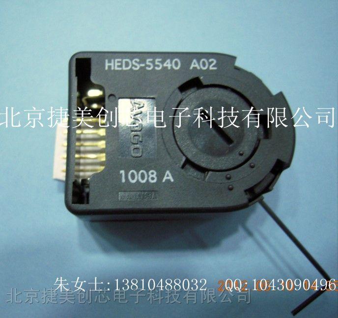 供��增量��a器,快速�M�b二通道和三通道光�W��a器,HEDS-5540#A02 原�b 假一�P十