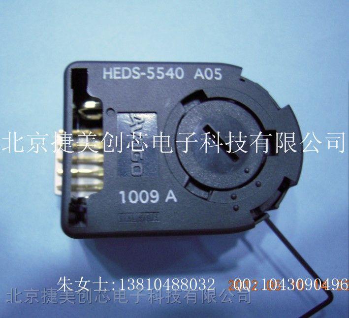供��增量��a器,快速�M�b二通道和三通道光�W��a器,HEDS-5540#A05 原�b 假一�P十