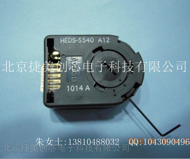 供��增量��a器,,快速�M�b二通道和三通道光�W��a器,HEDS-5540#A12 原�b 假一�P十