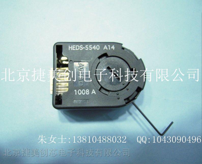 供��增量��a器,快速�M�b二通道和三通道光�W��a器,HEDS-5540#A14 原�b 假一�P十