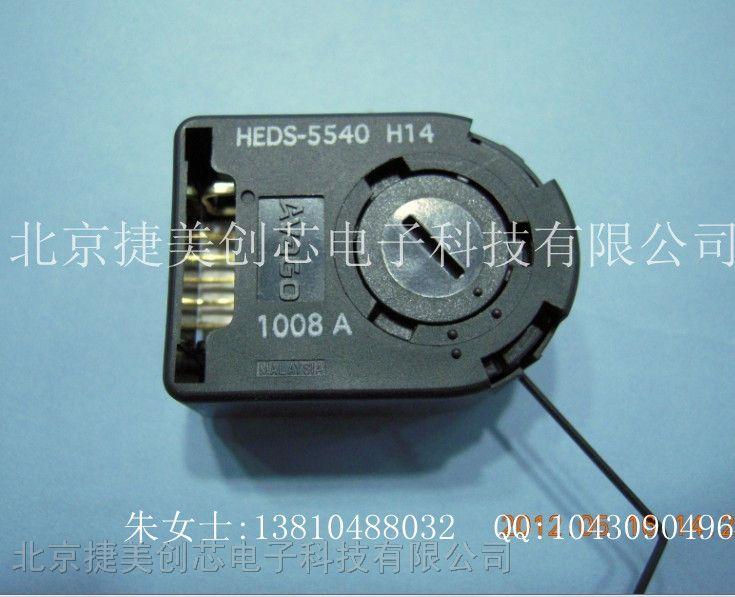 供��增量��a器,快速�M�b二通道和三通道光�W��a器,HEDS-5540#H14 原�b 假一�P十