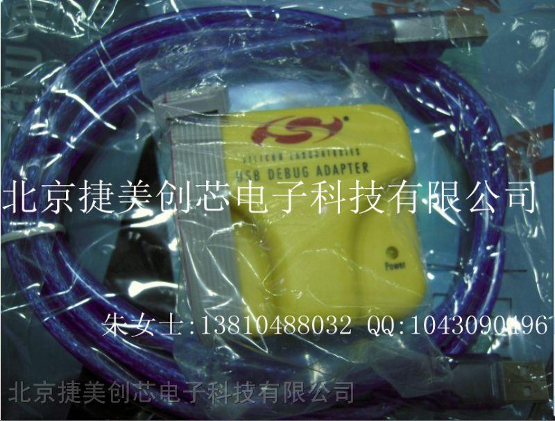 供��U-EC5/EC6 C8051F�纹��C仿真器 USB 原�b 假一�P十