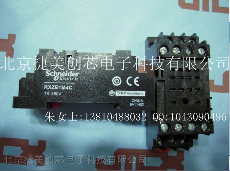供��施耐德小型�^�器座RXZE1M4C 原�b 假一�P十