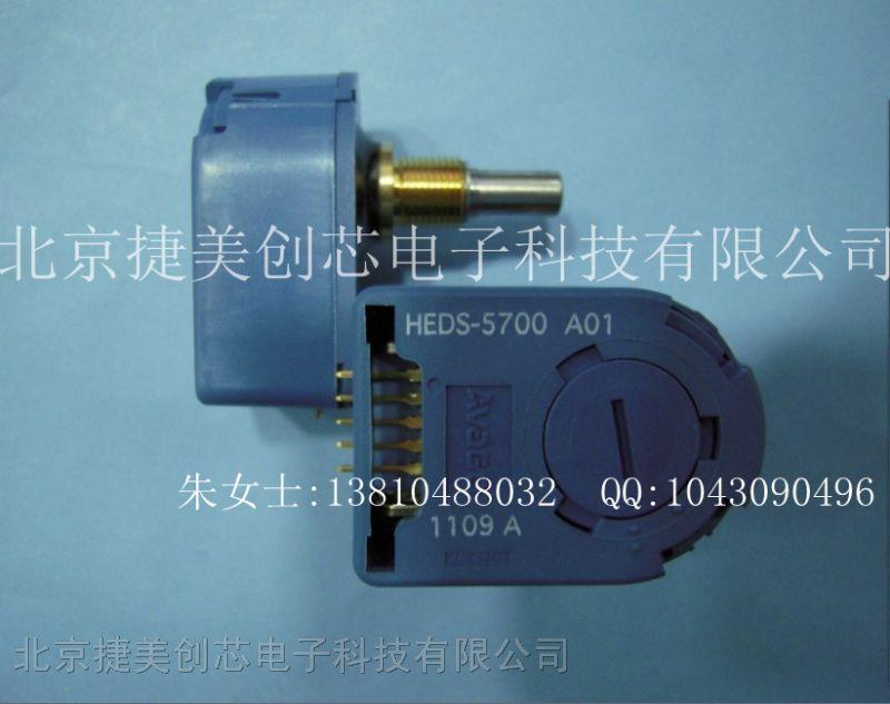 供��光�W��a器,光�W增量型��a器,�p通道正交�出可�x的索引�}�_,HEDS-5700#A01 原�b 假一�P十