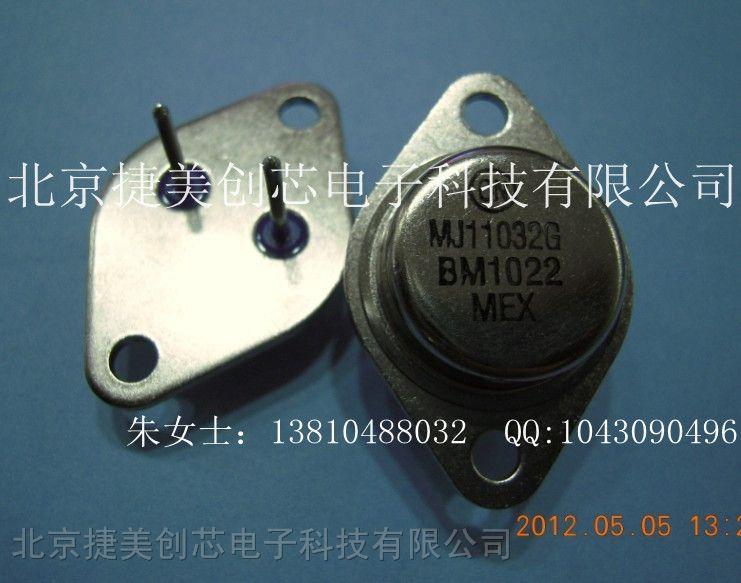 供��高�流互�a硅功率晶�w管MJ11032G MJ11033G 原�b 假一�P十