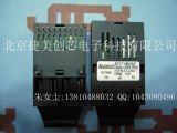 单模光纤收发器,光收发模块AFCT-5805AZ 原装正品 假一罚十