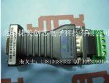 UTEK宇泰 UT-204E RS-232转RS-485接口转换器 232转485 防雷型485 原装