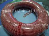 高温线 高温硅胶线 硅橡胶高温线AGR