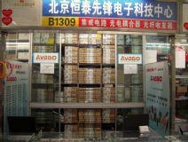 北京捷美��芯(恒泰先�h)