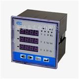 PD194E-9SY多功能网络仪表/数显多功能表