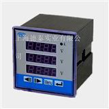 三相电压表PD194U-9X4/质量 价格及售后服务数显表