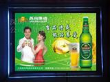 深圳LED超薄灯箱导光板工厂