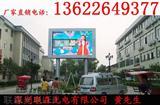 P10室外led彩色广告墙体屏幕 户外大电视广告屏