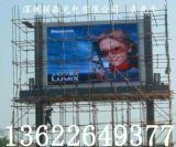 宁城P10全彩LED大屏幕厂家定做 户外广告屏首选利器P10高清高质量LED显示屏