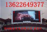 广告视频播放彩色LED电视显示器 P16全彩墙上大电视屏